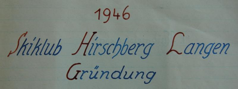Schriftzug Gründung 1946